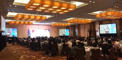 Conference Audio Video